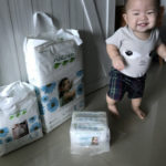 Trying out Nateen Baby Diapers