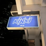 Review: Getting all kinky with Kinki Restaurant + Bar
