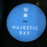 Review: Food tasting at Majestic Bay Seafood Restaurant